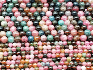 4mm or 6mm or 8mm Watermelon Tourmaline Polished Round Beads, A Grade, 15.5 inch