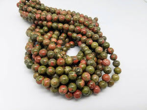 4mm or 6mm or 8mm Unakite Jasper Polished Round Beads, 15.5 inch