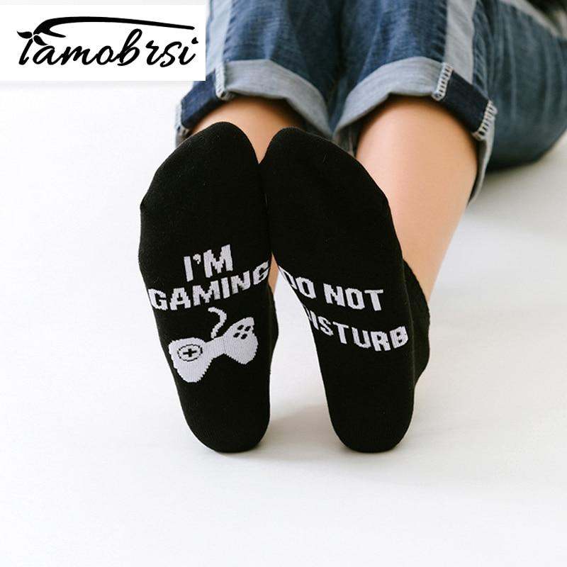 DO NOT DISTURB I`M GAMING Socks-thesalelocker.com