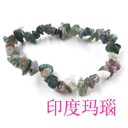 Natural Gemstone Bracelet Collection - 40 Colors To Choose From!