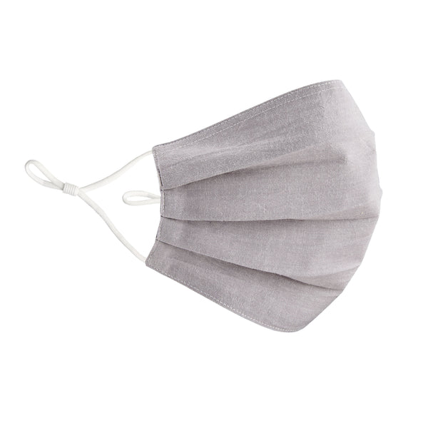 Cotton Face Mask, Solid Grey