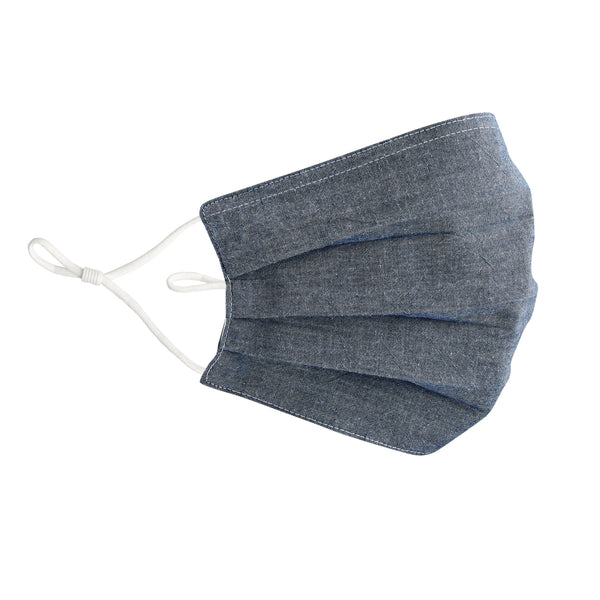 Cotton Face Mask, Solid Dark Blue