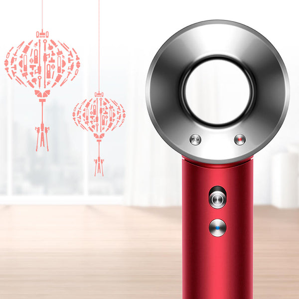 Chinese New Year 2021: Dyson Gift Guide