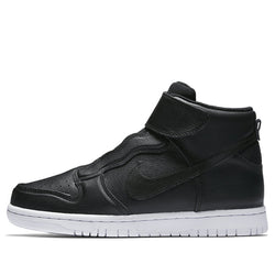 Nike W Dunk Hi Ease