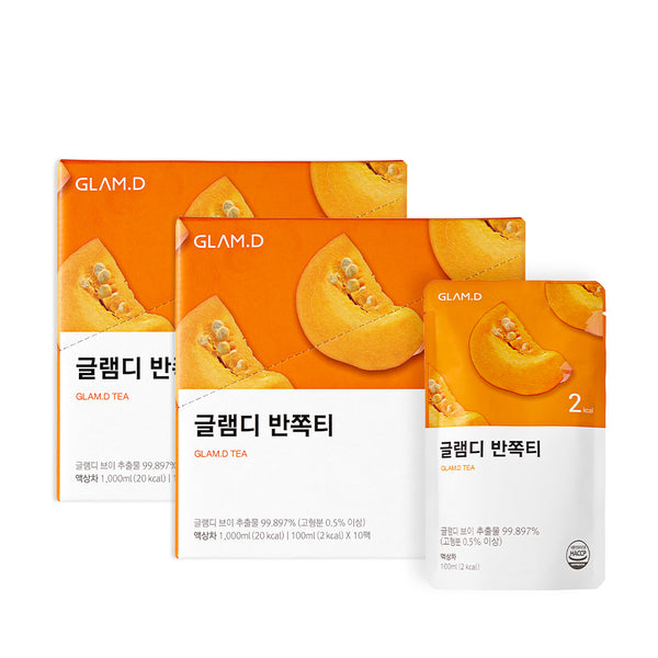 Slimming Detox Set