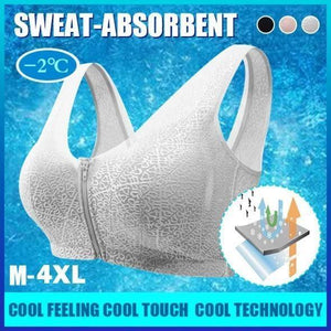 Front Zipper Closure Wirefree Extra Breathable Silk Bra (Best Seller 2019)