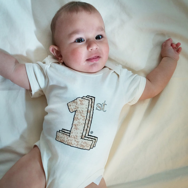 Baby's First Passover Organic Onesie,Hebrew Baby Collection  - Wild Dill