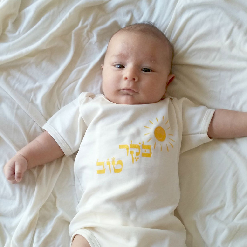 """Boker Tov"", Good Morning Hebrew Baby Bodysuit,Hebrew Baby Collection  - Wild Dill"