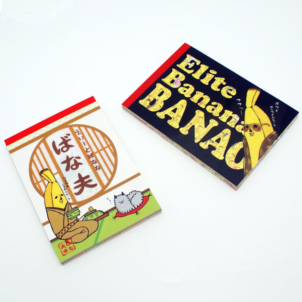 And we couldn't move on before acknowledging the all-time favorite mascot stationery we every sold: Banana Boss