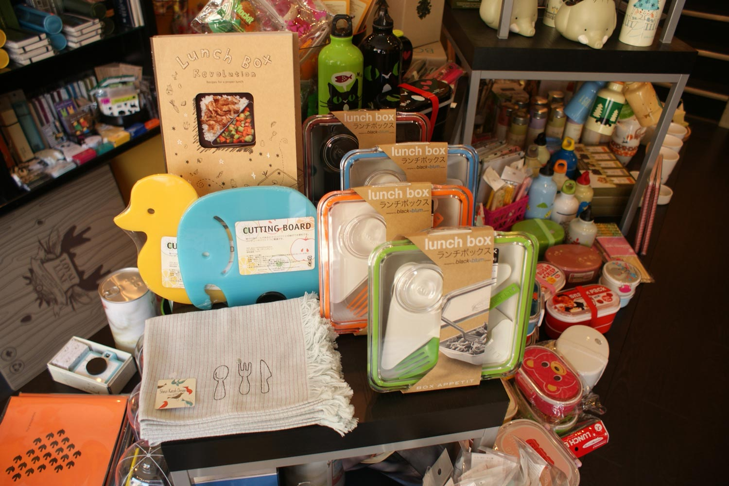 Bentos and cute kitchen goods before the concept had really established itself in the US.