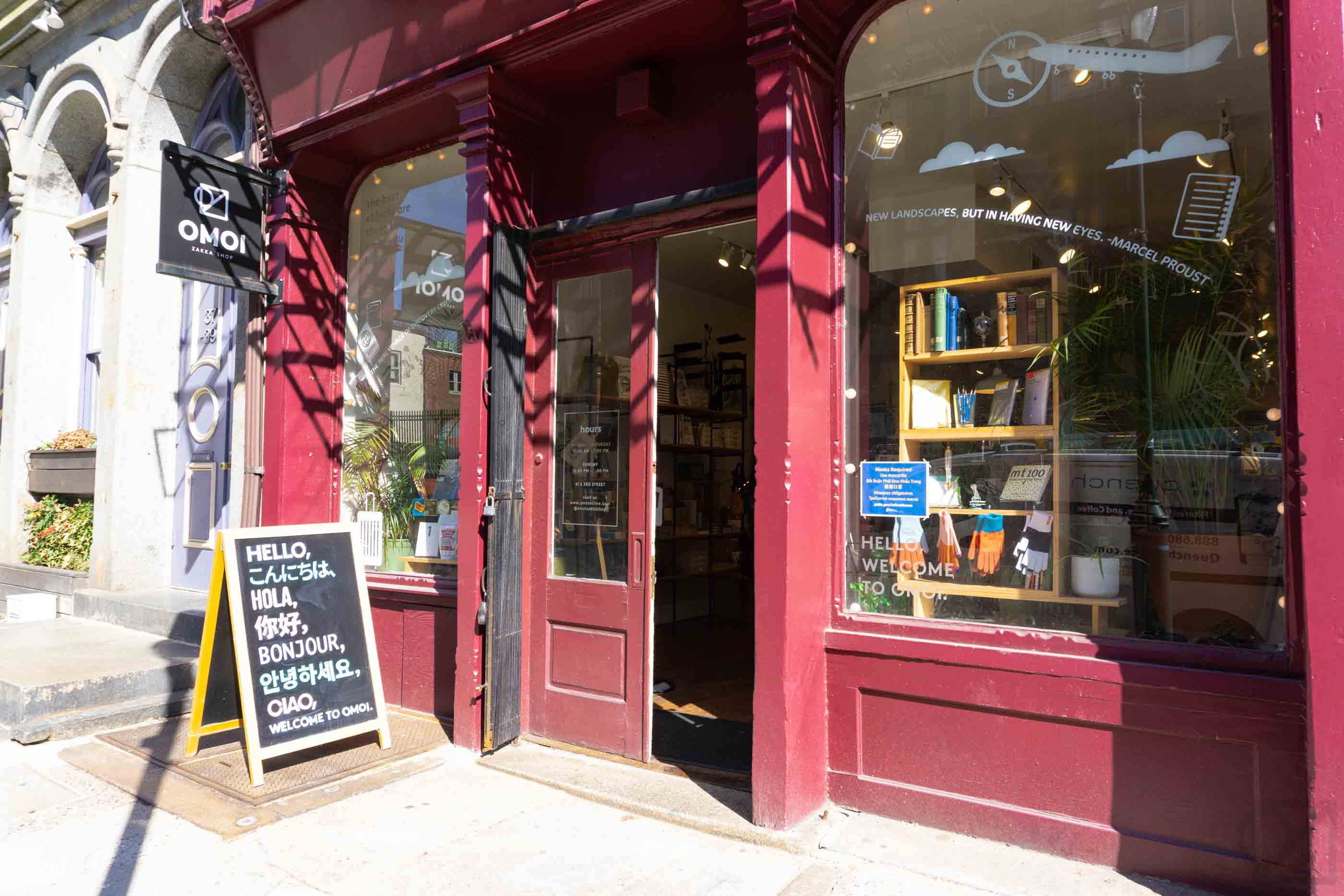 And the storefront at our Old City location, ready and waiting for your visit.