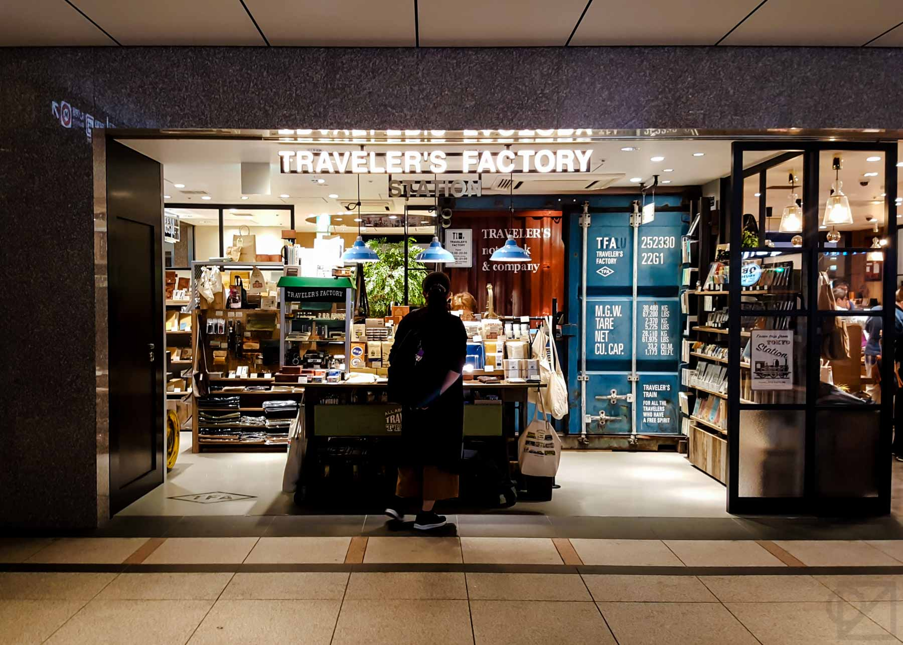 The Tokyo Station TRAVELER'S Factory store