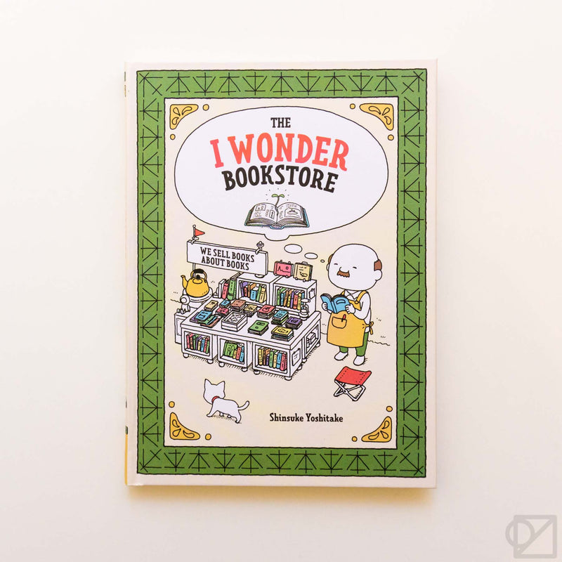 The I Wonder Bookstore