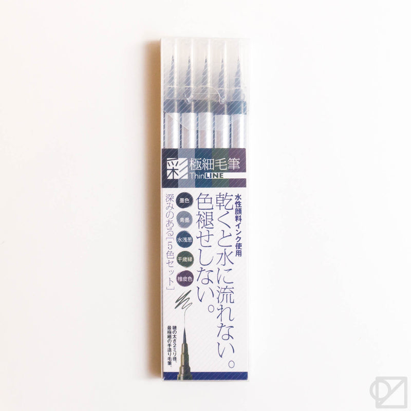 SAI Traditional Tones Extra Fine Brush Pen Set