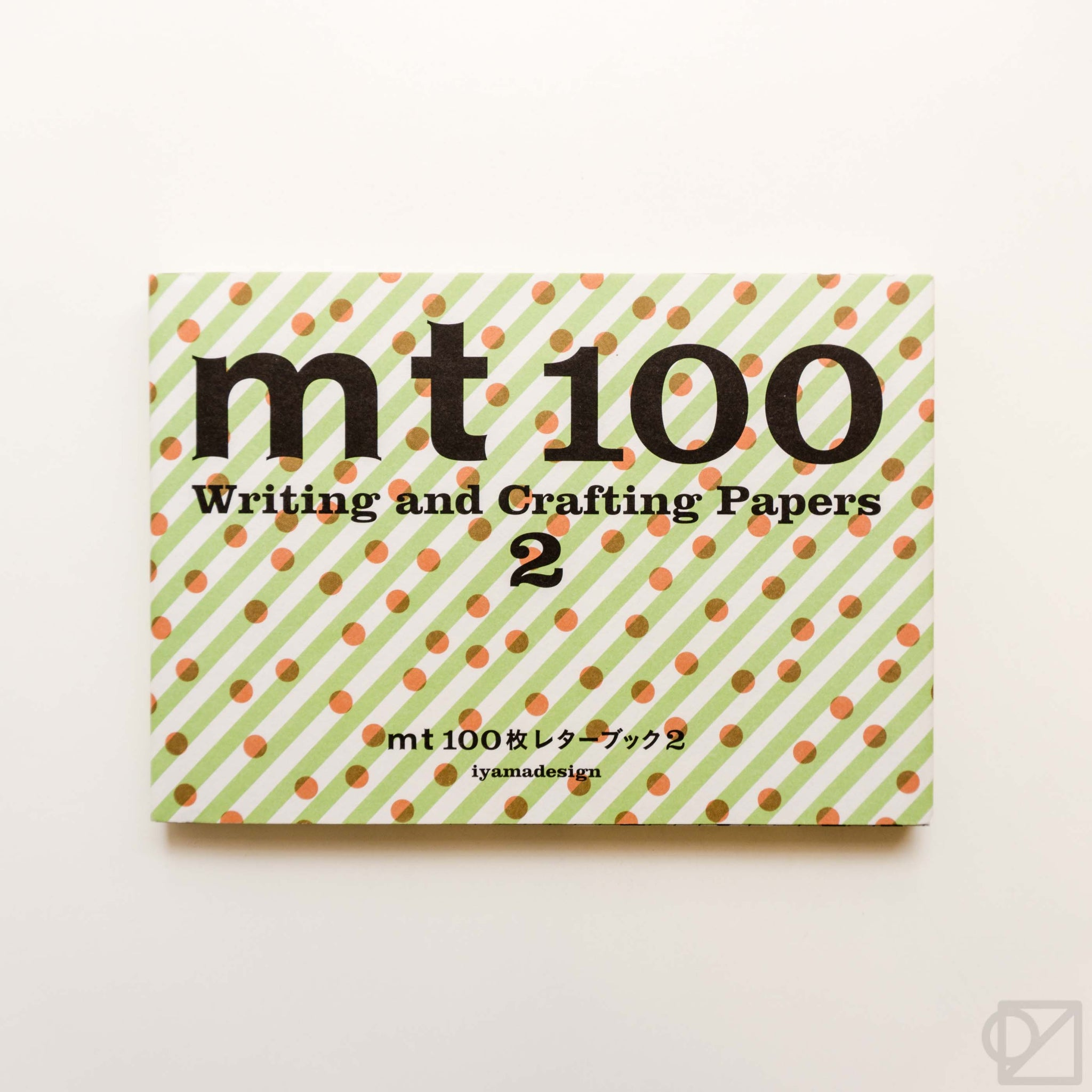 mt100: 100 Writing & Crafting Papers