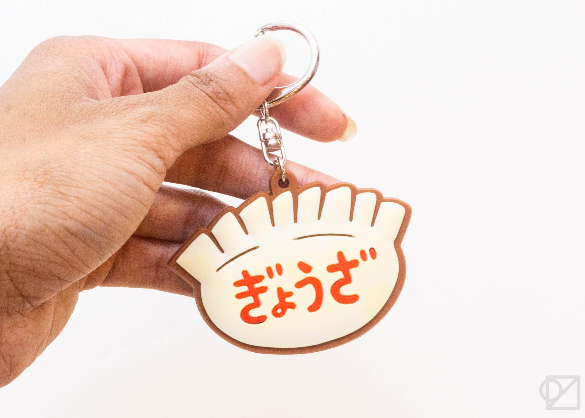 HIGHTIDE Retro Japanese Rubber Keychain