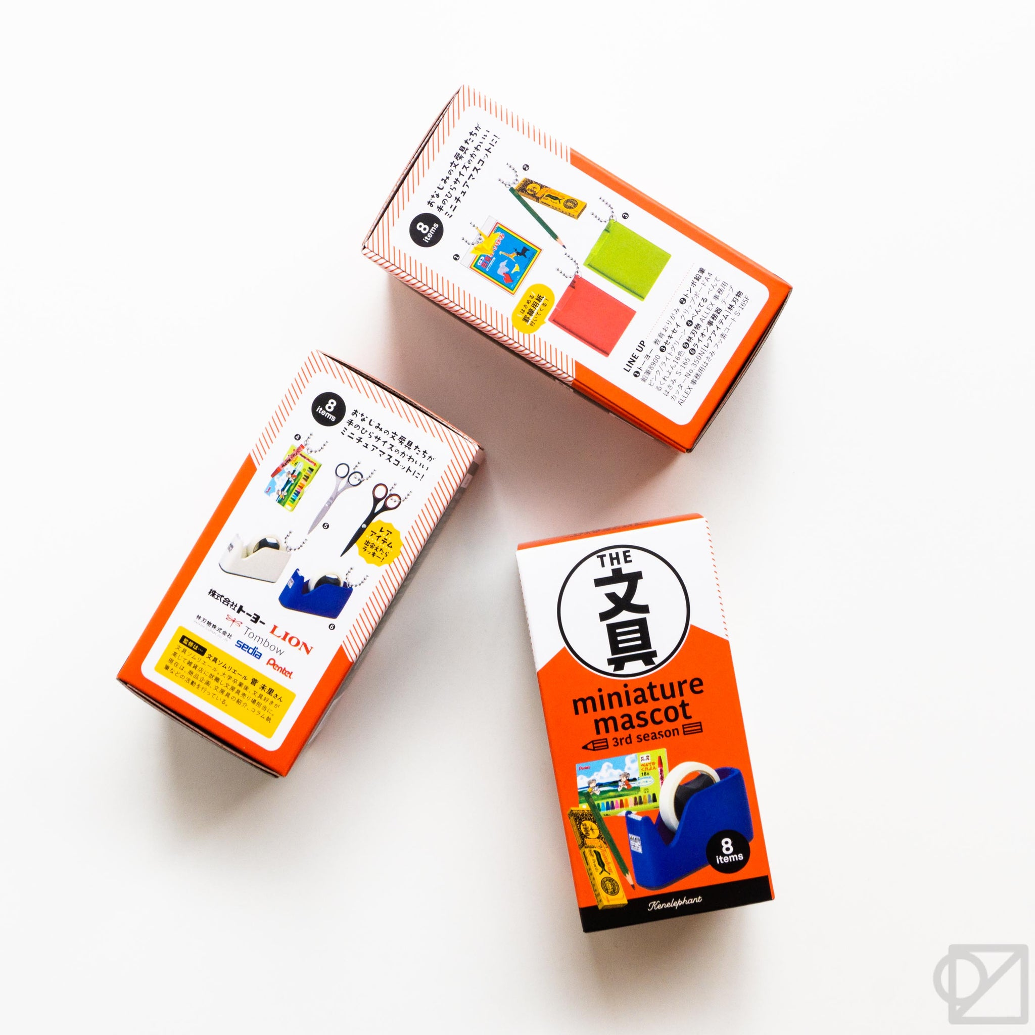 Japanese Stationery Mystery Box Miniature