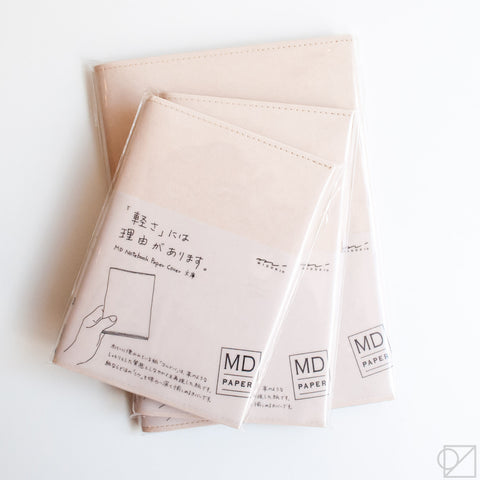MD Notebook Paper Covers