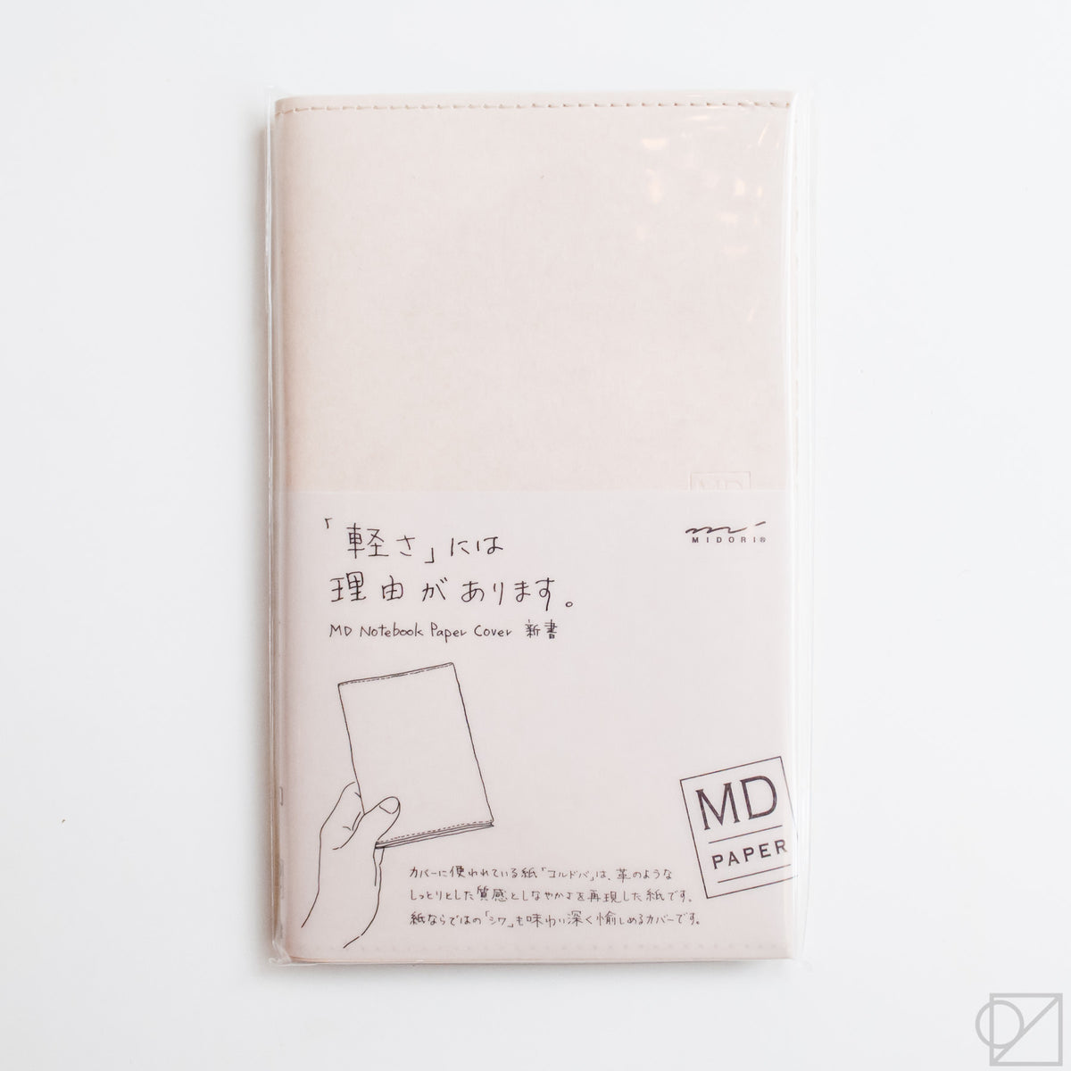 MD Notebook B6 Slim Paper Cover