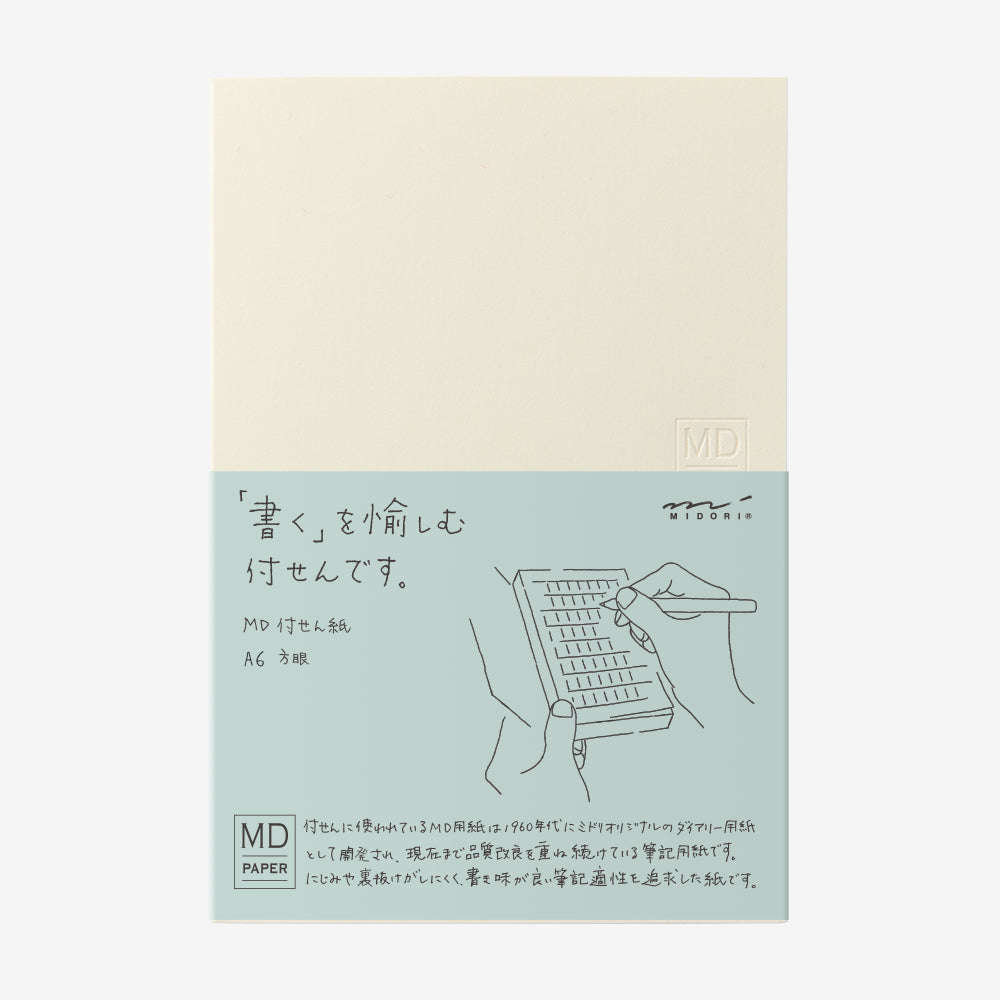 MD Sticky Memo Pad Grid