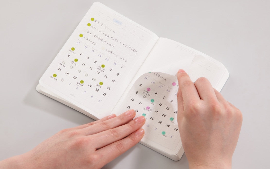 Small Size STÁLOGY 024 Removable Calendar Sticker easily removes with no mess.