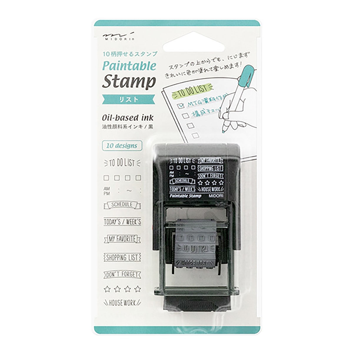 Midori Color-In Planner Stamp List