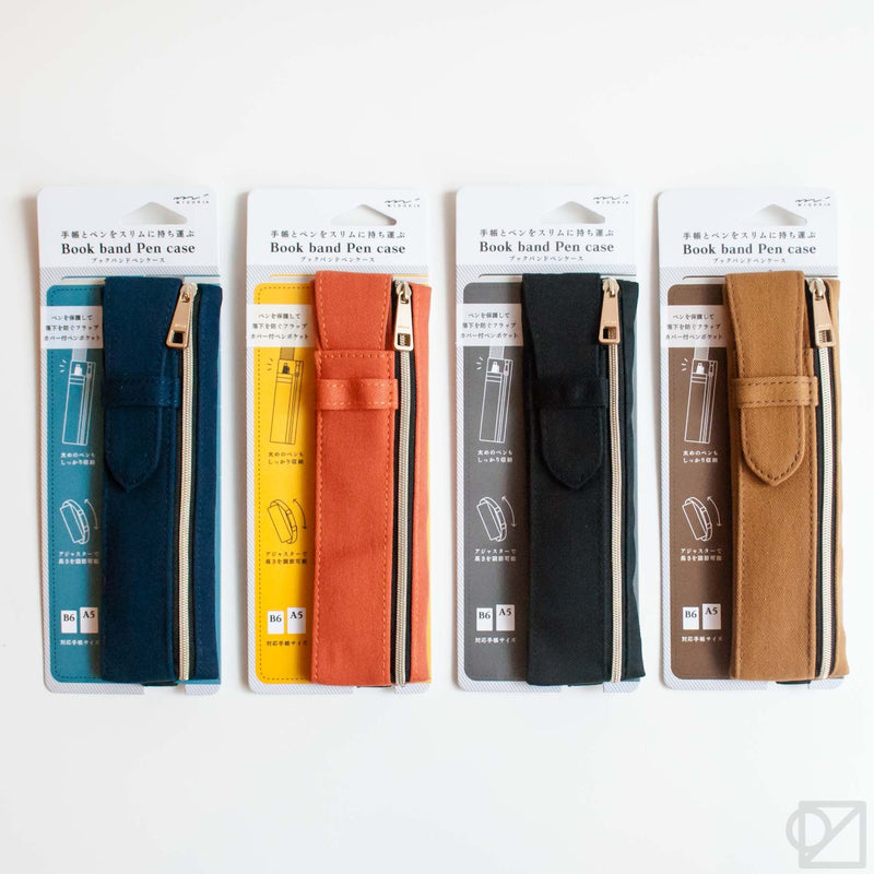Book Band Pen Case