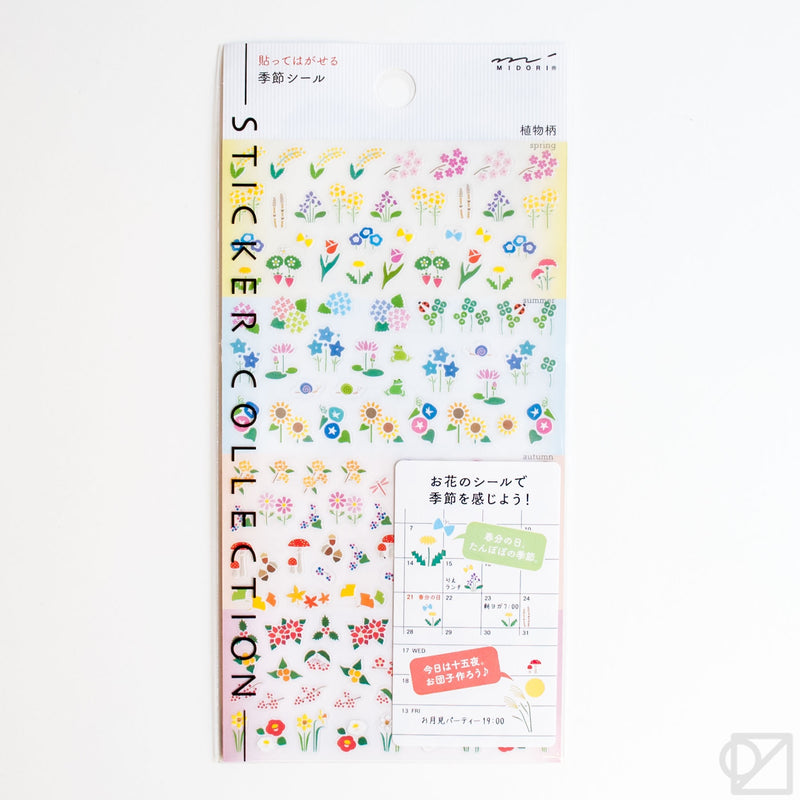 Midori Plants of the Seasons Planner Stickers