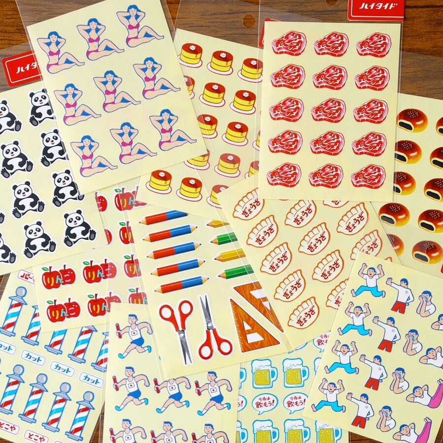 HIGHTIDE New Retro Stickers