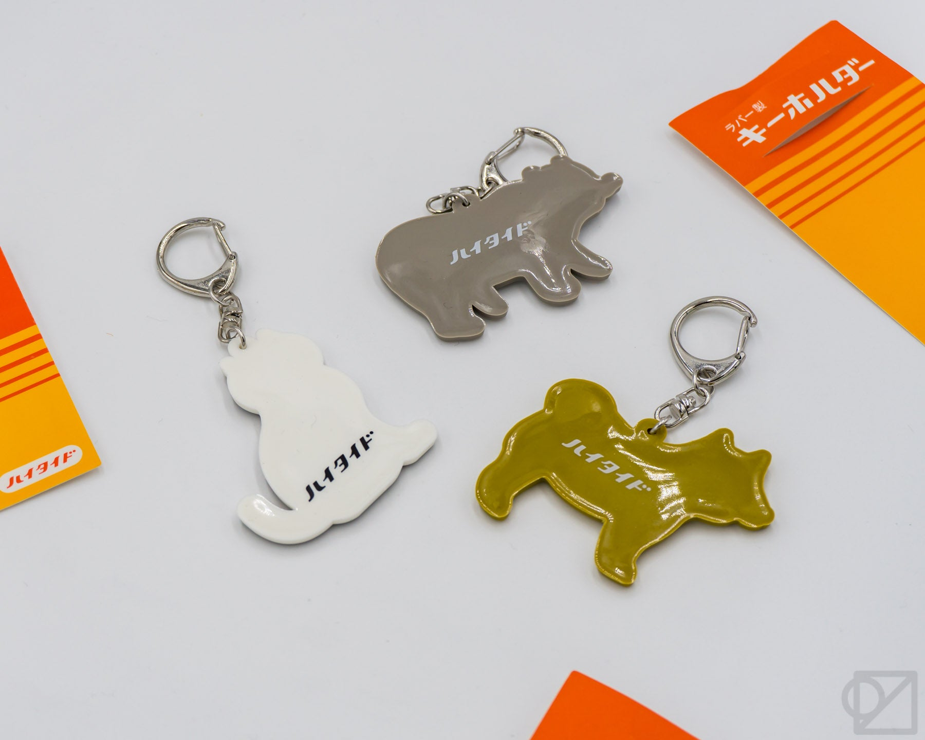 HIGHTIDE Retro Animal Rubber Keychain
