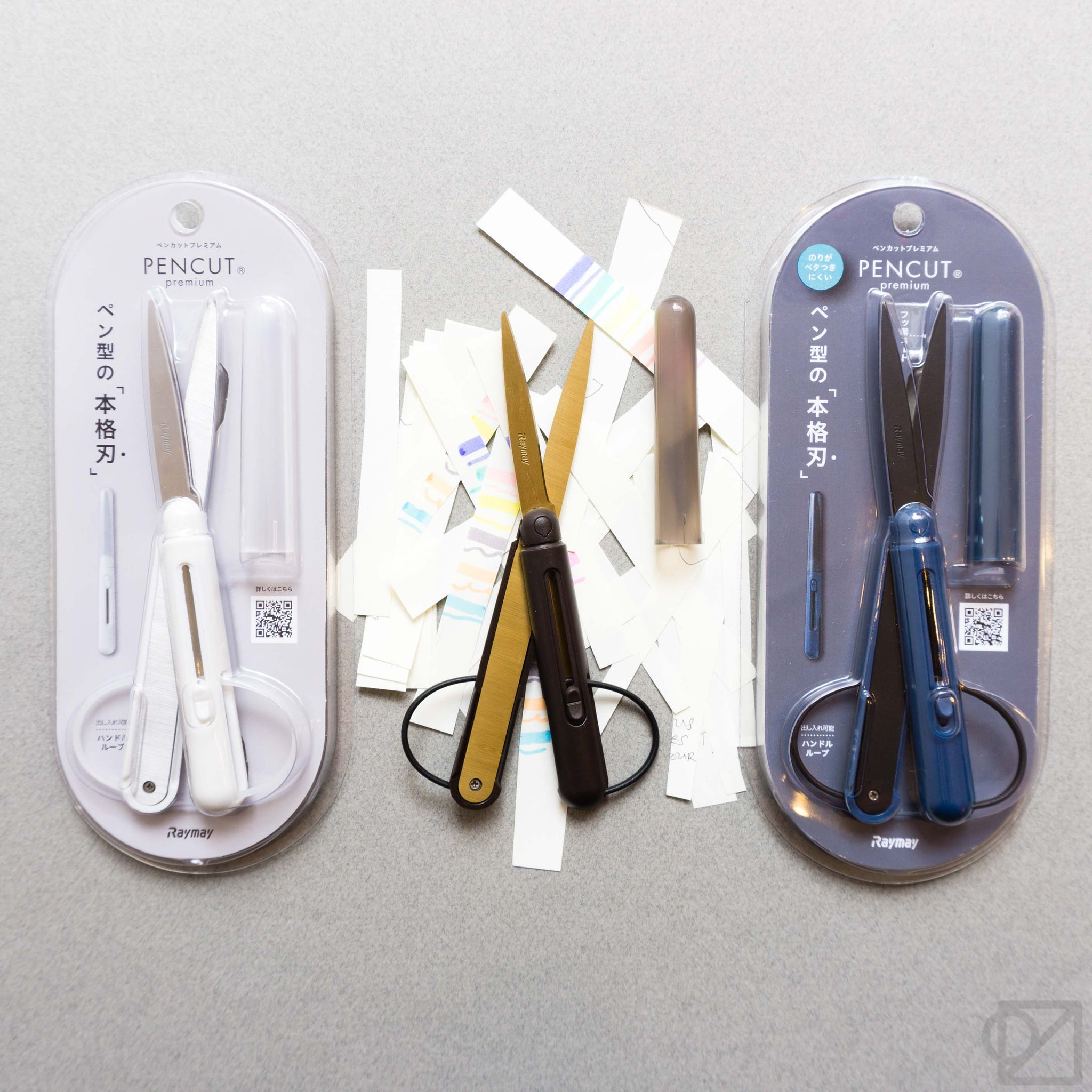 Pencut Premium Portable Scissors