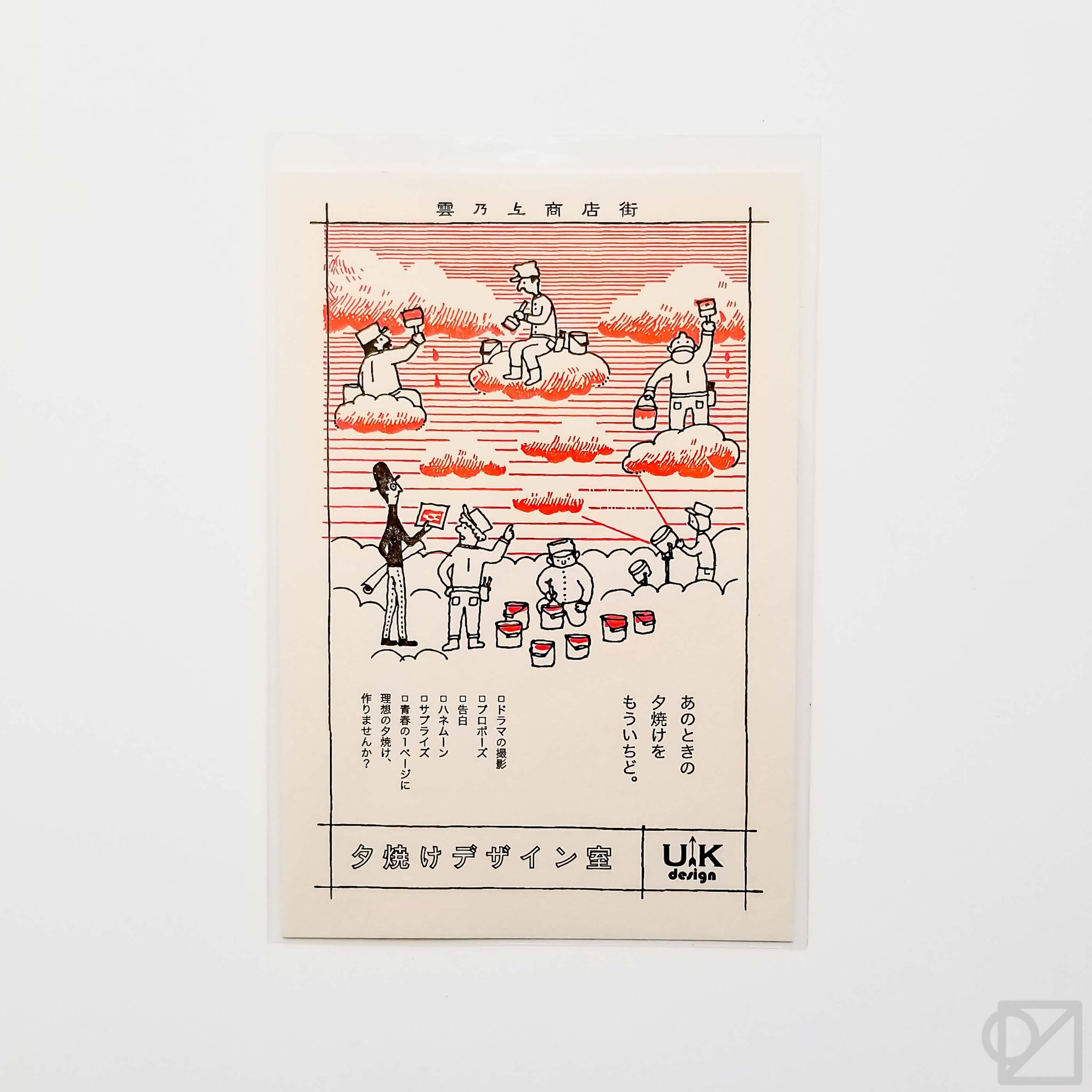 Kyupodo Postcards