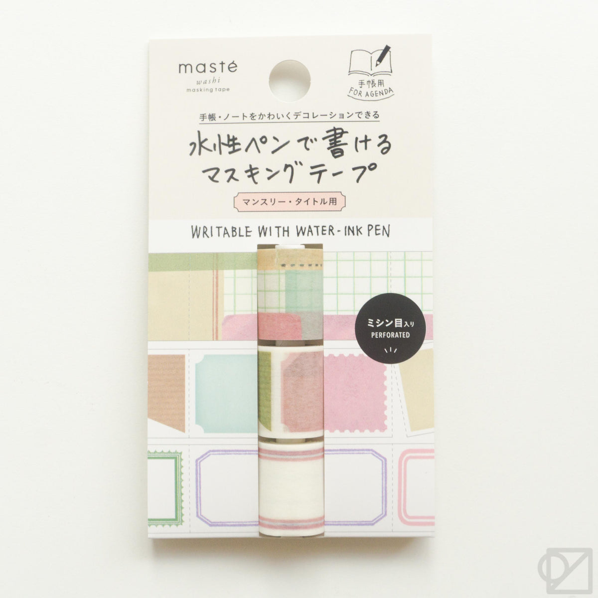 masté Monthly Style Washi Tape Trio