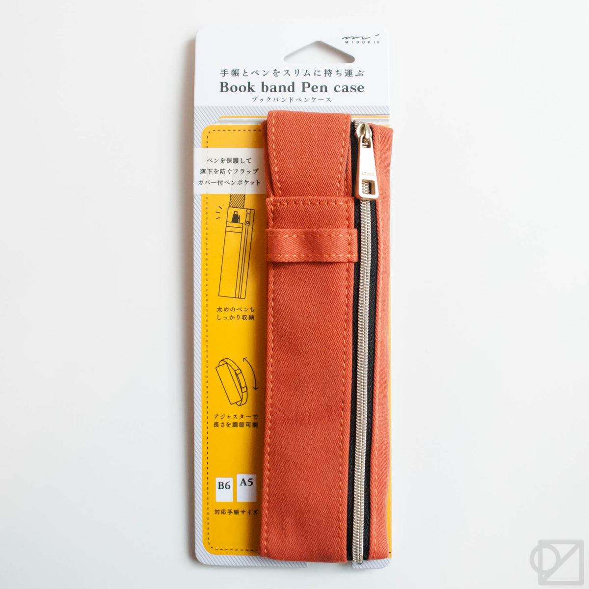 Bookband Pen Case
