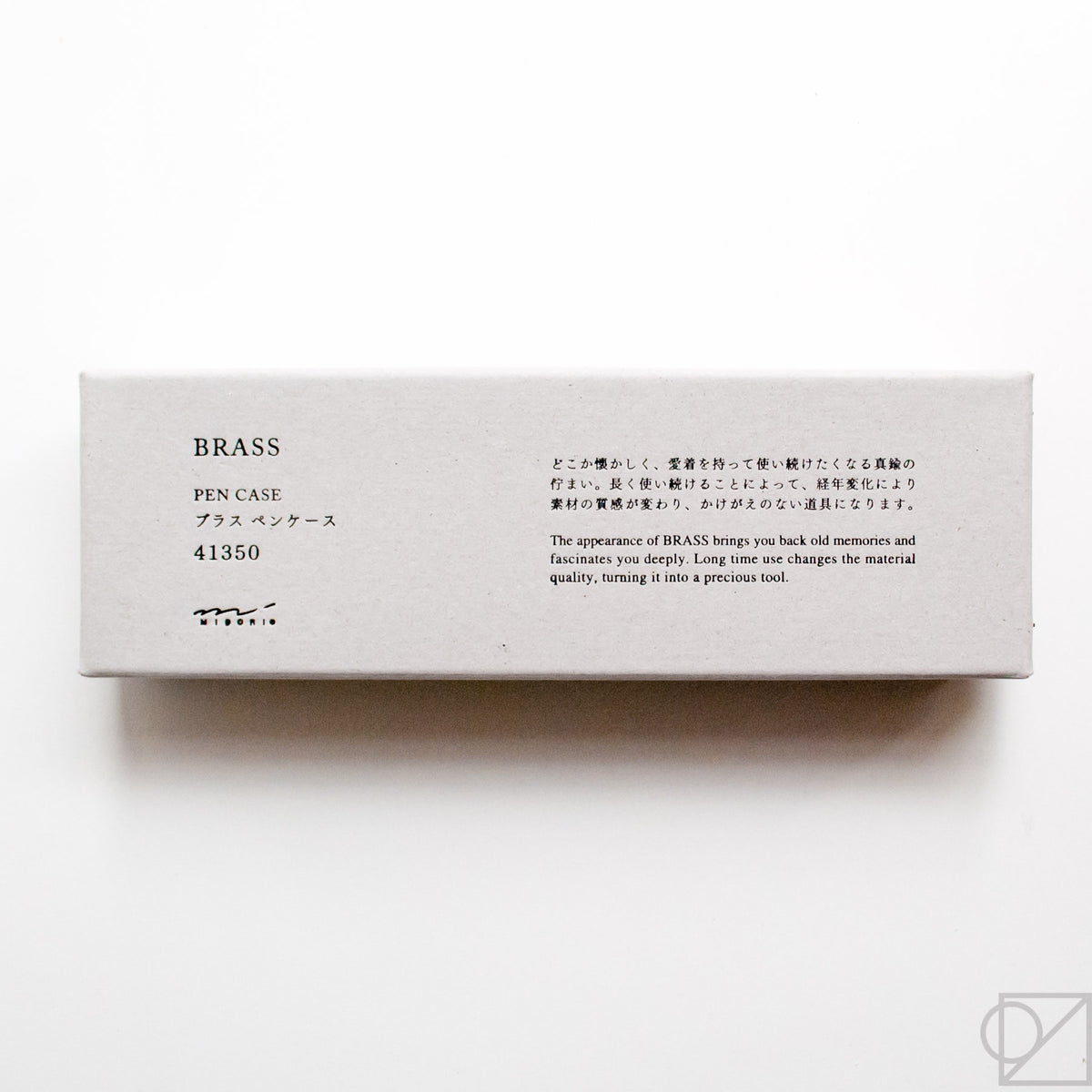 Midori Brass Pencil Case packaging