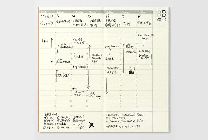 Midori Traveler's Note: 018 Weekly Appointment Planner Refill