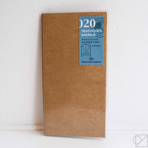 Midori Traveler's Note: 020 Kraft File Folder