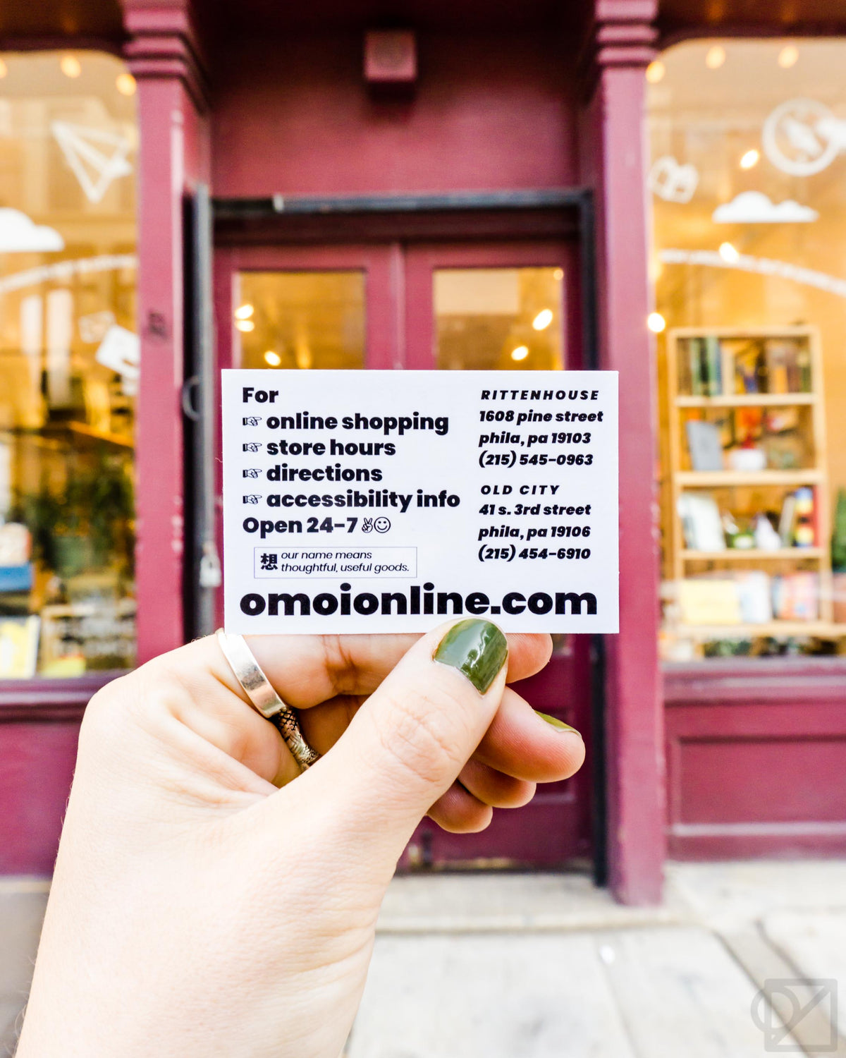 OMOI Store Stickers