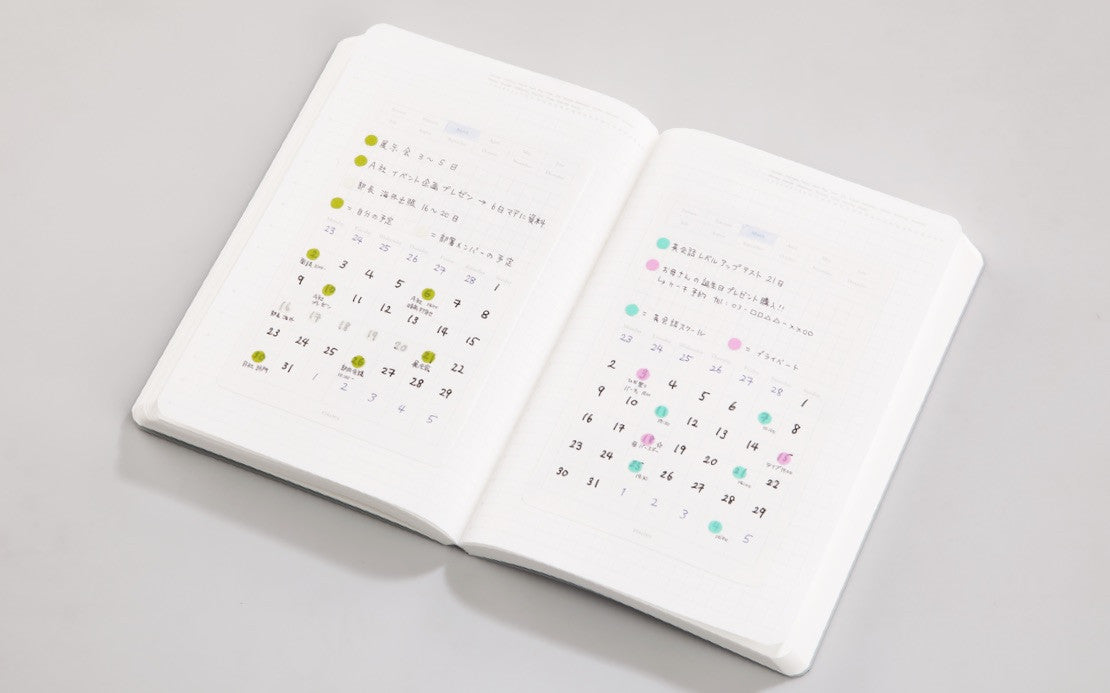 Small medium STÁLOGY 024 Removable Calendar Sticker easily removes with no mess.