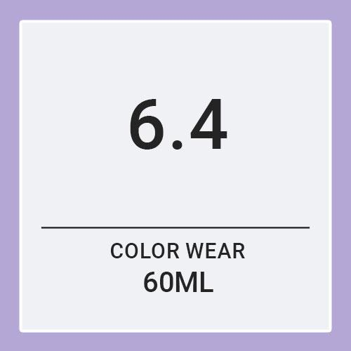 Alfaparf Color Wear 6.4 (60ml)