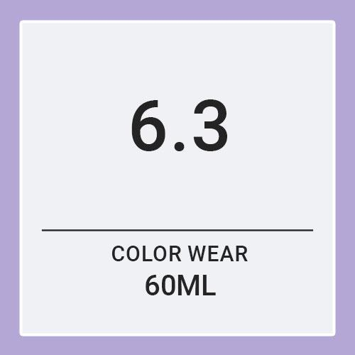 ALFAPARF Color Wear 6.3 (60ml)