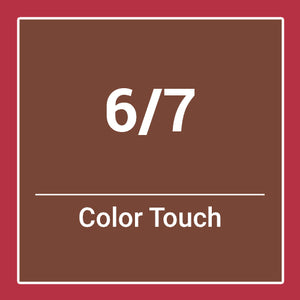 Wella  Color Touch Deep Browns 6/7 (60ml)