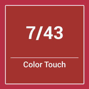 WELLA Color Touch Vibrant Reds 7/43 (60ml)