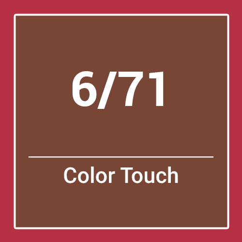 Wella  Color Touch Deep Browns 6/71 (60ml)