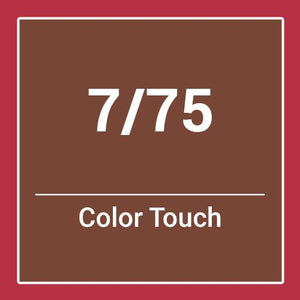 Wella  Color Touch Deep Browns 7/75 (60ml)
