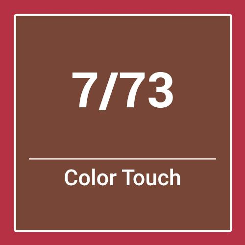 Wella  Color Touch Deep Browns 7/73 (60ml)