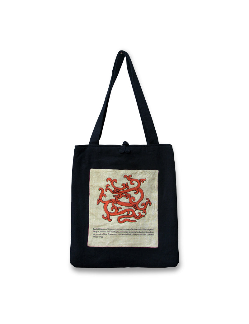 Tibetan Shopping Bag, Earth Dragon