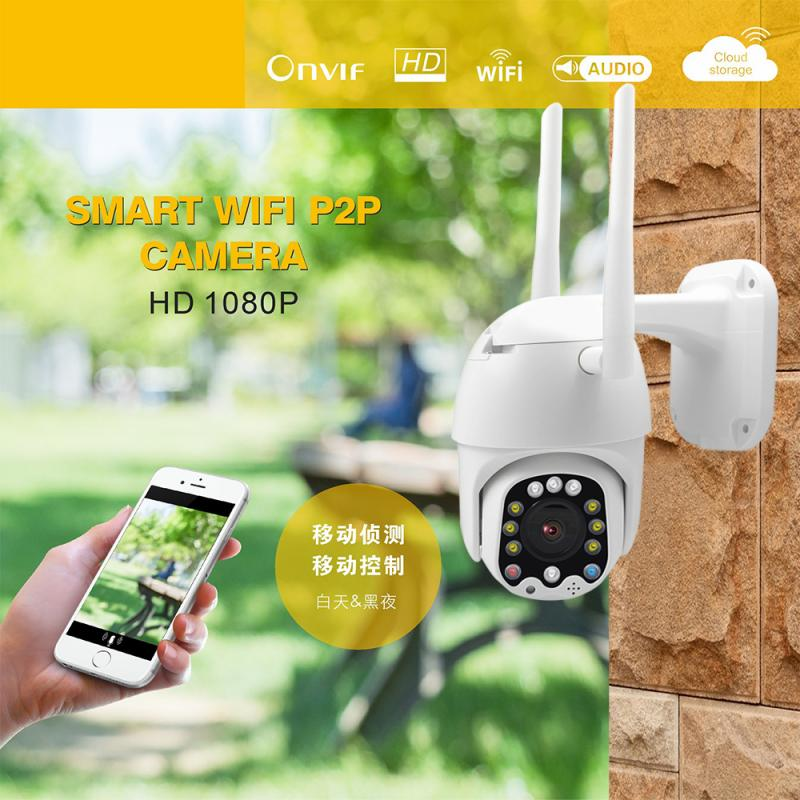 1080P PTZ IP Camera Outdoor Camera Waterproof 355° Rotation Ball Machine Camera IR Network CCTV Surveillance Camera UK/EU/US