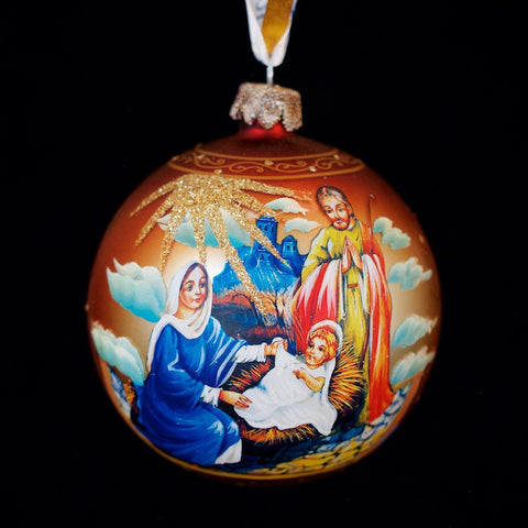 G. DeBrekht Nativity Scene Ornament