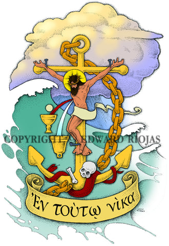 Edward Riojas' Anchor Cross